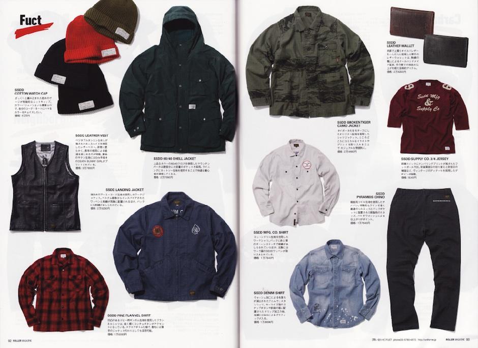 ROLLER magazine #06_d0101000_14534111.jpg
