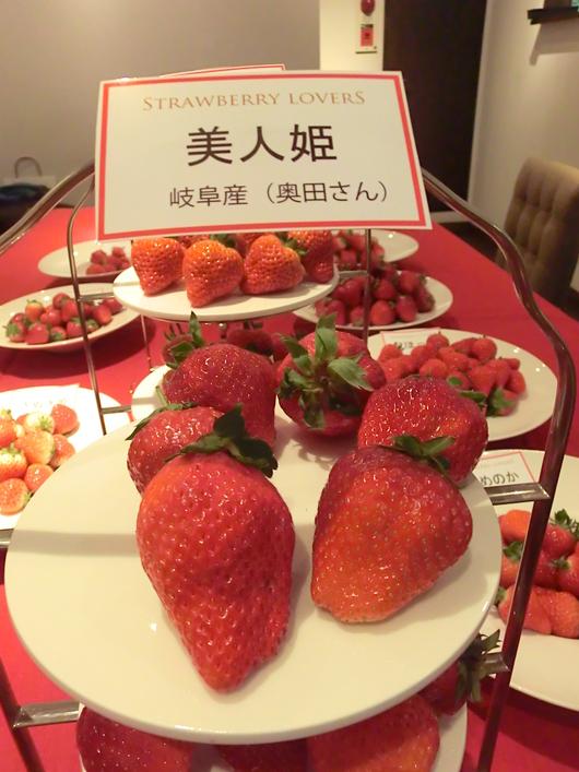 東京国際苺博覧会・苺大好き_c0125702_21345513.jpg