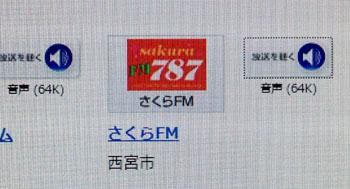 サイマル放送体感_e0103024_21275177.jpg