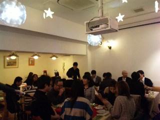 春一番~太陽の祭り、という名のペルー料理名店へ~_a0103940_691851.jpg