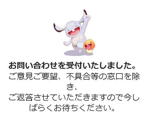 b0075548_10243811.jpg