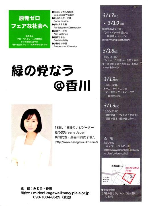 b0242956_2235810.jpg