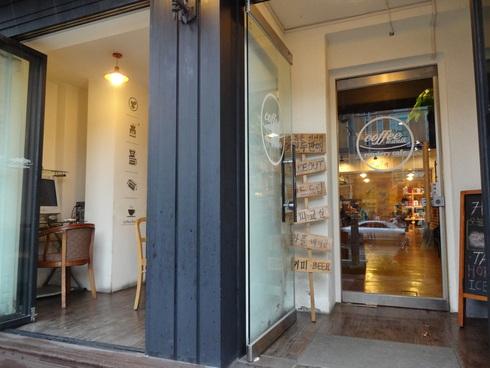 8月 ソウル旅行 その2 薬水駅 素敵カフェ「coffee a walk」_f0054260_17575733.jpg