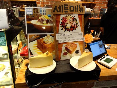 8月 ソウル旅行 その2 薬水駅 素敵カフェ「coffee a walk」_f0054260_1855559.jpg