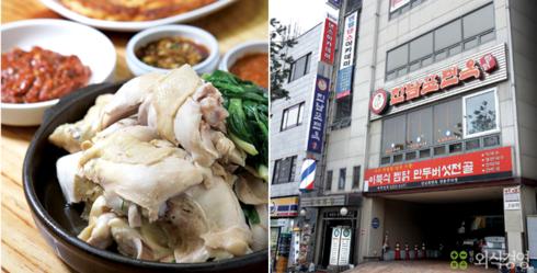 8月 ソウル旅行 その2 薬水駅 素敵カフェ「coffee a walk」_f0054260_1892948.png