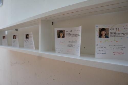 1 2 3 展 富山ガラス造形研究所7人ガラス作品展_b0151262_21135896.jpg