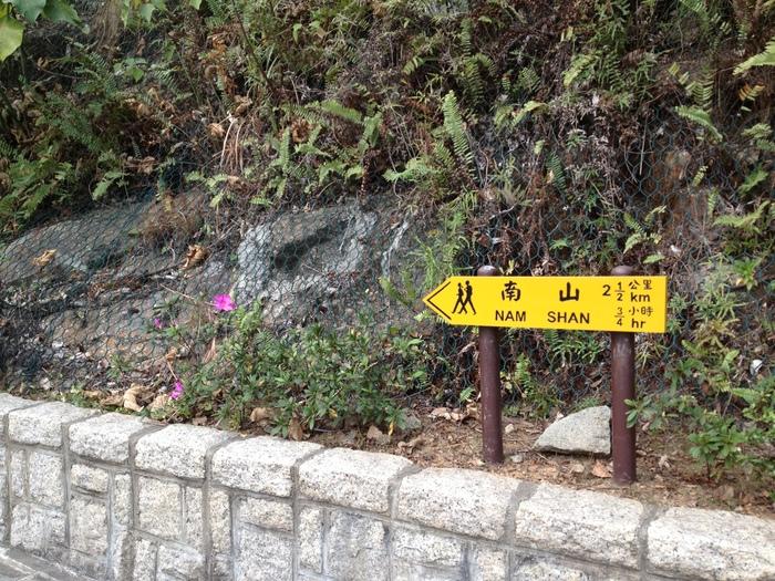 2013.2.22-25 香港trip(+trail) day2 ランタオトレイルsec.1-2_b0219778_16265234.jpg