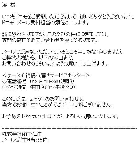 d0061678_16242925.jpg