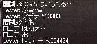 e0175578_15141071.jpg