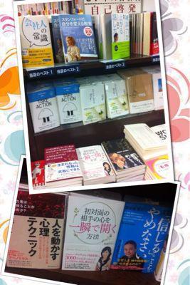 初めての本が出版になりました~!_e0142585_13113699.jpg