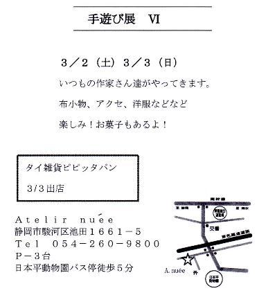 b0146196_0544838.jpg
