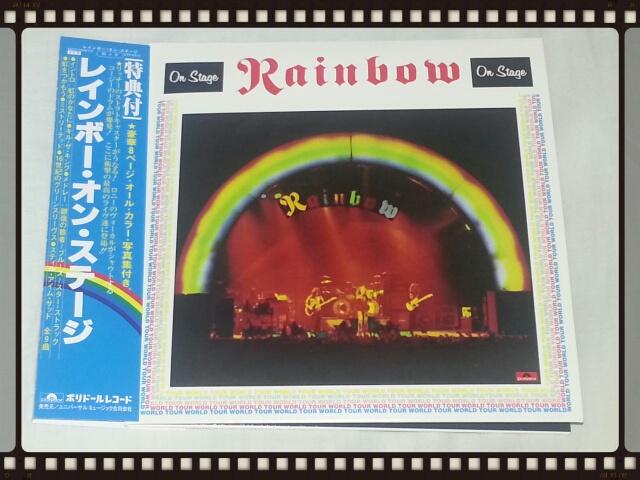 Rainbow / On Stage ~ Deluxe Edition ~ (紙ジャケ)_b0042308_21425199.jpg