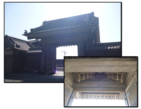 仙巌園♪_b0228113_1827197.png