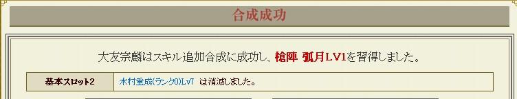f0239317_12415522.jpg