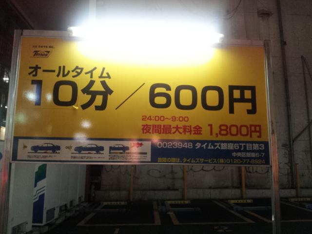 b0035524_12444229.jpg