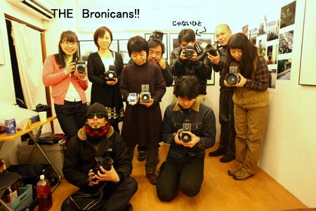 企画展 ザ・ブロニカンズ初日終了。_e0158242_2136349.jpg