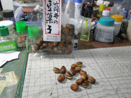 筒井製菓の豆_c0143347_21442229.jpg