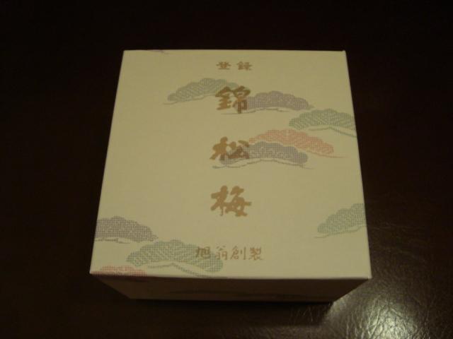 「錦松梅」のこと_f0232060_171281.jpg