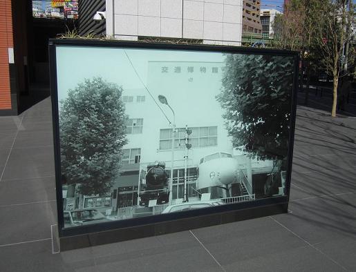 交通博物館跡地の再開発ビル(JR神田万世橋ビル)が竣工_f0030574_167080.jpg
