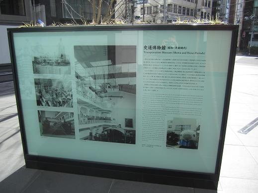 交通博物館跡地の再開発ビル(JR神田万世橋ビル)が竣工_f0030574_1681659.jpg