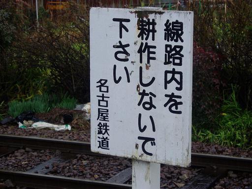 神岡鉄道と北陸の私鉄巡り その8_f0030574_225219.jpg