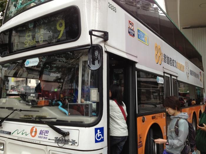 2013.2.22-25 香港trip(+trail) day3 ホンコントレイルsec.8_b0219778_1964937.jpg