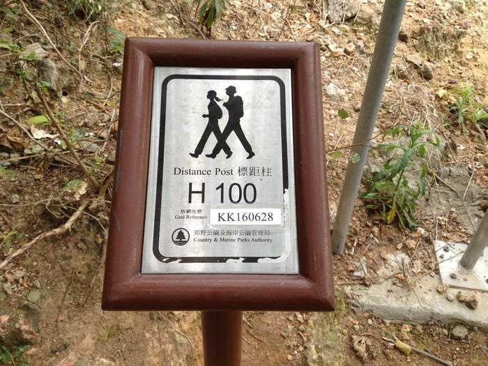 2013.2.22-25 香港trip(+trail) day3 ホンコントレイルsec.8_b0219778_20244217.jpg