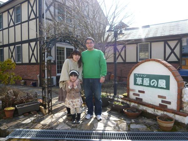 福岡県からお越しのH様_e0262382_13412588.jpg