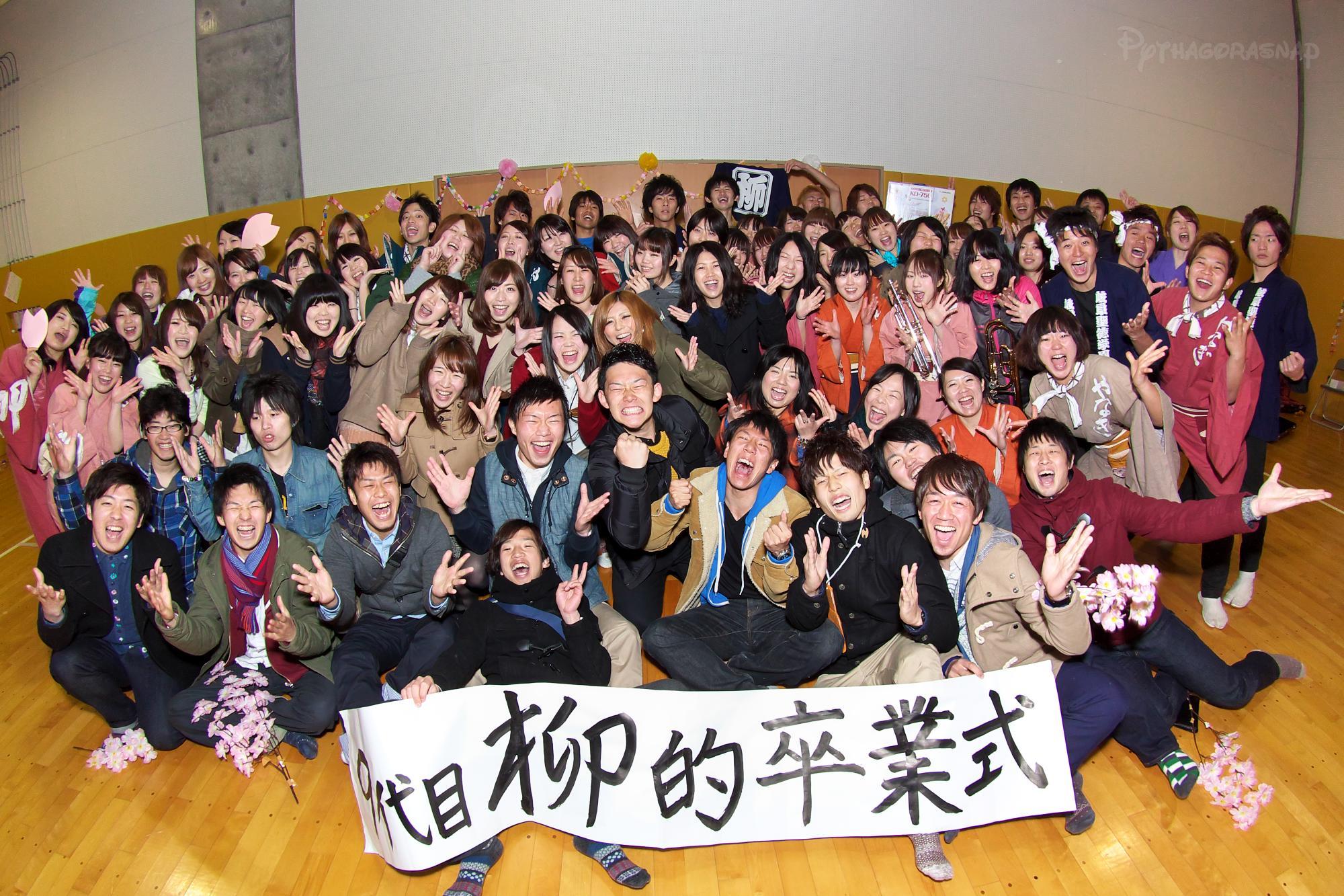 九代目柳的卒業式。_c0187584_23362091.jpg