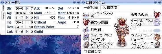 c0224791_14324362.jpg