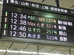 新潟でコレクターズ_e0290193_2044979.jpg