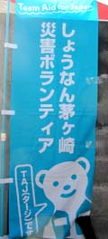さぽせんワイワイまつり_c0220597_339466.jpg