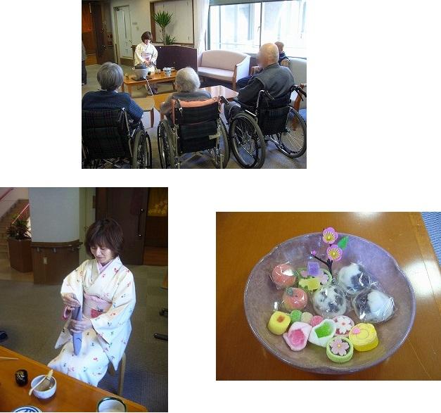 居間トピックス お茶会<エスティームライフ学園前>_c0107602_10414921.jpg