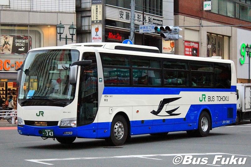 東北 jr バス