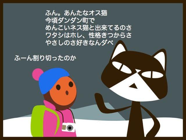 b0232704_17281867.jpg