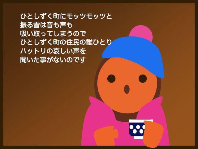 b0232704_17291016.jpg