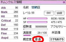 e0211006_22312650.jpg