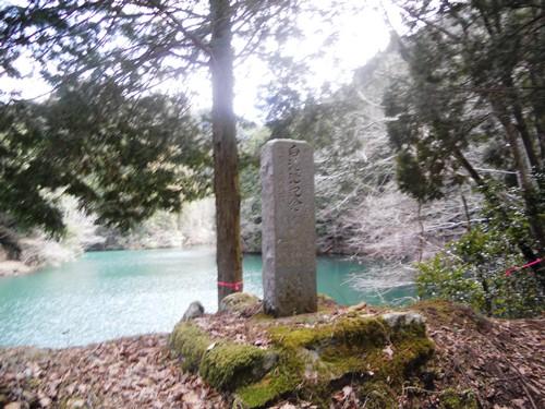 「白水の滝」へのハイキングから国有林を考える_f0221707_2113134.jpg