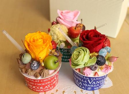 プリザーブドのカップケーキ&花束_d0227610_17525075.jpg