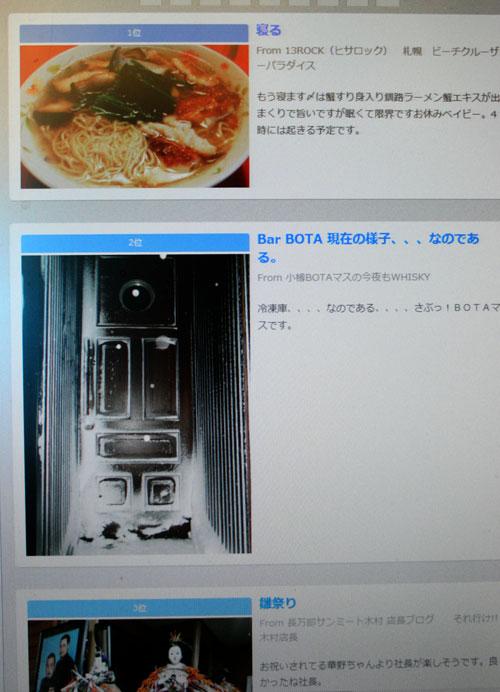 a0139912_1011874.jpg