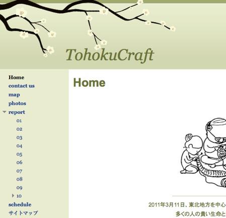こけし味噌パン TohokuCraftひなまつり報告会  #kokeshi #art #tohoku #contemporaryart_b0074921_0272498.jpg