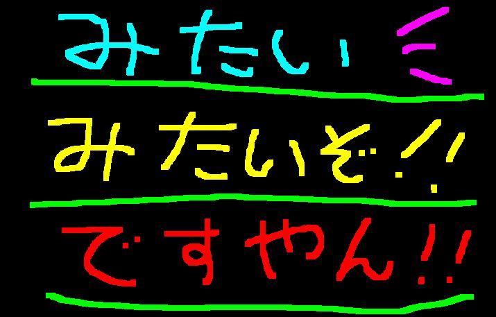 f0056935_19412761.jpg