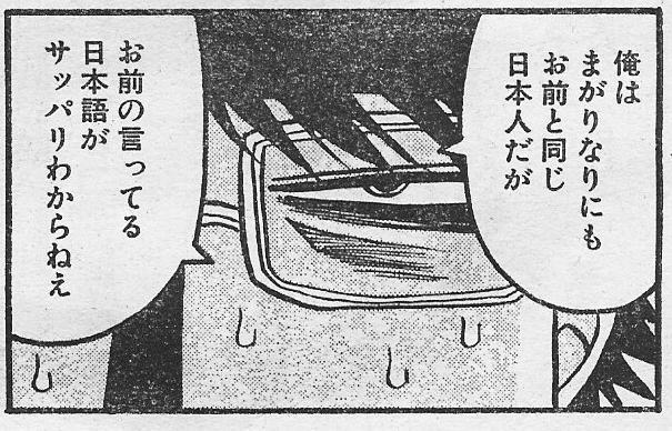 f0056935_19531096.jpg