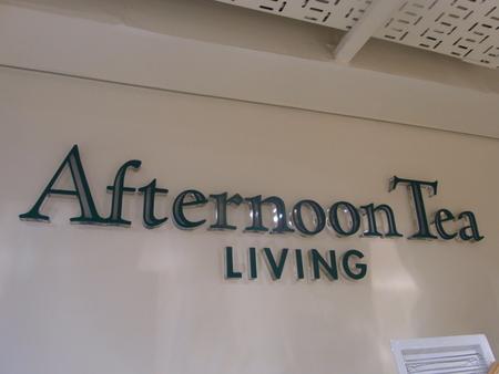 Afternoon Tea LIVINGさん。_f0162638_17485592.jpg