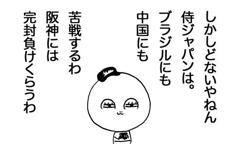 f0105741_12535958.jpg