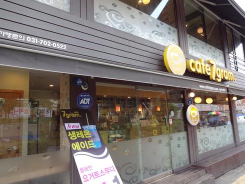 8月のソウル旅行 その2 「ハムンエキョウル冷麺」へ♪_f0054260_8394350.jpg
