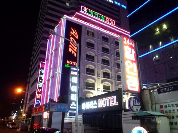 釜山 : カンジャンケジャン、ケナッチム、ラブホテル、ウナギ、ワッフル_e0152073_3301631.jpg