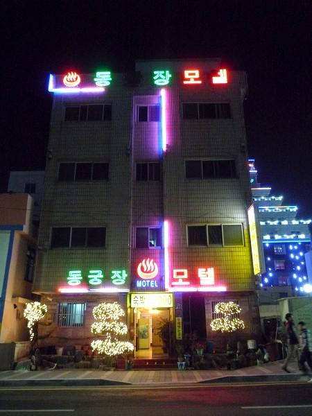 釜山 : カンジャンケジャン、ケナッチム、ラブホテル、ウナギ、ワッフル_e0152073_3301886.jpg