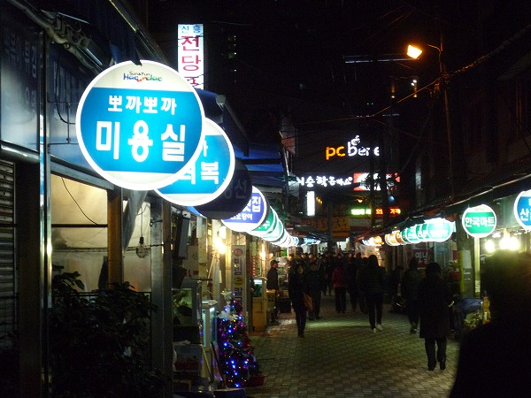 釜山 : カンジャンケジャン、ケナッチム、ラブホテル、ウナギ、ワッフル_e0152073_3401036.jpg