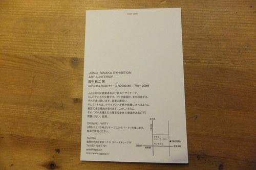 b0160480_1812148.jpg